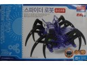 ACADEMY Wired R/C Spider Robot 線控蜘蛛電動馬達機器人 NO.18143A