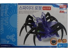 ACADEMY Wired R/C Spider Robot 線控蜘蛛電動馬達機器人 NO.18143A