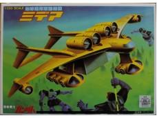 BANDAI 機動戰士 地球連邦軍運輸機 米蒂亞運輸機 1/550 NO.0008748