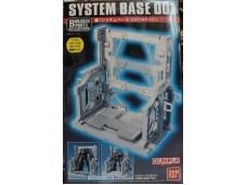 BANDAI SYSTEM BASE 001 系統台座(白) 1/144 NO.0181352