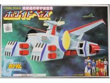BANDAI 機動戰士 地球連邦軍宇宙空母 1/2400 NO.0008667