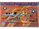 BANDAI 機動戰士 WEAPONS FOR MOBILE SUIT 1/144 NO.0008664