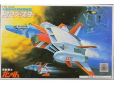 BANDAI 機動戰士 大氣圈內外兩用戰鬥機 核心戰機 1/144 NO.0008674