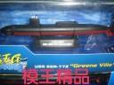 "EASY MODEL 美國SSN-772""S格林威利""號核潛艇 1/700 NO.37307"