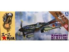 台灣限定 國軍版 飛燕 KI-61 Ki61 比例 1/72 組裝模型 日本 Aoshima