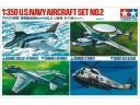 TAMIYA 1/350 美 海軍 艦載機 E-2C EA-6B SH-3H F-4S 4款共10機