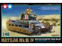 TAMIYA 比例 1/48 英國步兵坦克 Matilda Mk.III / IV 組裝模型 需黏著+上色 32572