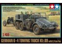 TAMIYA 比例 1/48 德國 6輪 卡車 Kfz.69 3.7厘米 反坦克炮 拖曳型組 裝模型 需黏著+上色 32580