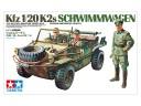 TAMIYA 比例 田宮 1/35 軍事微型系列 德國兩棲車 Schwimwagen 裝模型 需黏著+上色 35003