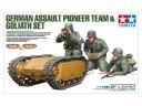 TAMIYA 比例 田宮 1/3 5軍事系列 德國 突擊工程師 團隊 歌利亞 套裝 組裝模型 需黏著+上色 35357