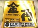 Modo 摩多 【 金角 】 電鍍金 內有 3罐 各 20ml 透明金 電鍍銀 亮黑