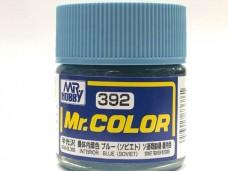 Gunze 油性T Interior Blue (Soviet) for 蘇聯飛機 機內色 半光澤 硝基漆 10ml 模型專用漆 C392 郡是 Mr. COLOR