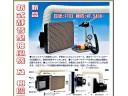 Gunze 新式 靜音 抽風機 FT03