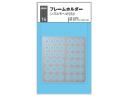 idola 14 開放式噴嘴 蝕刻片 小尺寸 鋼彈改造 399097
