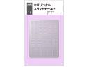 idola 16 長條網狀結構 蝕刻片 鋼彈改造 399110