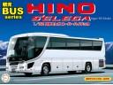 FUJIMI 1/32 觀光巴士1 HINO SELEGA Super Hi-Decker 富士美 011103