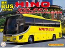 FUJIMI 1/32 觀光巴士2 HINO SELEGA Super Hi-Decker HATO BUS式樣 富士美 011110