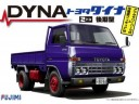 FUJIMI 1/32 TR4 TOYOYA DYNA 2噸貨卡 後期型 富士美 011295