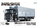 FUJIMI 1/32 TR16 日野 PROFIA 10噸 貨卡 鋁圈式樣 SUPER DOLPHIN 富士美 011936
