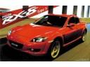 FUJIMI 1/24 ID105 Mazda RX-8 Type-S 富士美 035529
