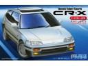 FUJIMI 1/24 ID140 Honda CR-X Si 富士美 039862