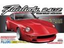 FUJIMI 1/24 ID143 Nissan FairLady 240ZG FULL WORKS RACING 富士美 038100