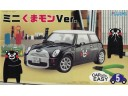 FUJIMI 1/24 CARES5 Mini Cooper S 熊本熊 富士美 077048