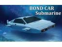 FUJIMI 1/24 BOND CAR Submarine 007 詹姆斯龐德 Lotus Esprit 潛水車 富士美 091921
