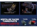 FUJIMI 1/24 GT14 Nostalgic Racer Tuning Parts 場景製作 富士美 111148