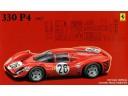 FUJIMI 1/24 RS48 Ferrari 330P4 附引擎 蝕刻片 富士美 125756