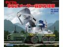 FUJIMI ちびゴジラ2 66式 メーサー 殺獸光線車 富士美 組裝模型 170343