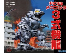 FUJIMI ちびゴジラ3 三式機龍 3式機龍 富士美 組裝模型 170381