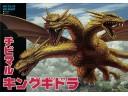 FUJIMI ちびゴジラ4 王者基多拉 三頭龍 富士美 組裝模型 170480