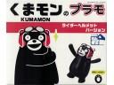 FUJIMI KUMAMON3 熊本熊 騎士安全帽版 富士美 組裝模型 170534