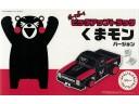 FUJIMI Kumamon5 皮卡車 熊本熊版 富士美 170541