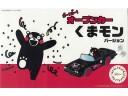 FUJIMI Kumamon6 熊本熊敞篷車 付熊本熊駕駛 富士美 170565