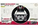 FUJIMI 1/24 Kumamon9 Mini Cooper 熊本熊 富士美 170596
