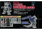 FUJIMI ちびゴジラ5 3式機龍 重武裝版 富士美 組裝模型 170664