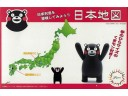FUJIMI Kumamon14 日本地圖 熊本熊 富士美 170695