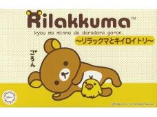 FUJIMI Ptimo6 拉拉熊與管家小雞 懶懶熊 富士美 170763