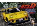 FUJIMI 1/24 ISD21 頭文字D FD3S RX-7 D計畫 高橋啟介 Project D 富士美 183596