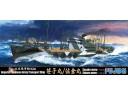 FUJIMI 1/700 特60 日本陸軍輸送艦 笹子丸 佐倉丸 富士美 水線船 401157