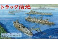 FUJIMI 1/3000 軍港4 特魯克泊地 富士美 401324