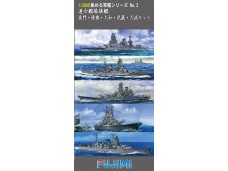 FUJIMI 1/3000 軍艦3 聯合艦隊旗艦 長門 陸奧 大和 武藏 大淀 富士美 401379