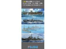 FUJIMI 1/3000 軍艦4 第五航空戰隊 航空母艦 翔鶴 瑞鶴 吹雪型驅逐艦 陽炎型 富士美 401386