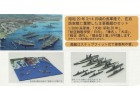FUJIMI 1/3000 軍艦5 昭和20年 吳軍港殘存艦艇套組 大和 伊勢 日向 榛名 大淀 陽炎型驅逐艦 1945 富士美 401393