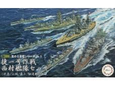 FUJIMI 1/3000 軍艦6 捷一號作戰 西村艦隊 扶桑 山城 最上 陽炎型 白露型 驅逐艦 1944 富士美 401409