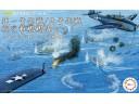 FUJIMI 1/3000 軍艦7 捷一號作戰 北號作戰 航空戰艦艦隊套組 伊勢 日向 瑞鶴 大淀 驅逐艦7隻 富士美 401416