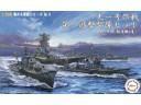 FUJIMI 1/3000 軍艦8 天一号作戦 第一游擊部隊 大和 矢矧 驅逐艦7隻 富士美 401423