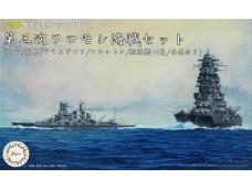 FUJIMI 1/3000 軍艦12 第三次所羅門海戰 比叡 霧島 南達科他號戰艦BB-57 華盛頓號戰艦 BB-56 水偵 富士美 401478